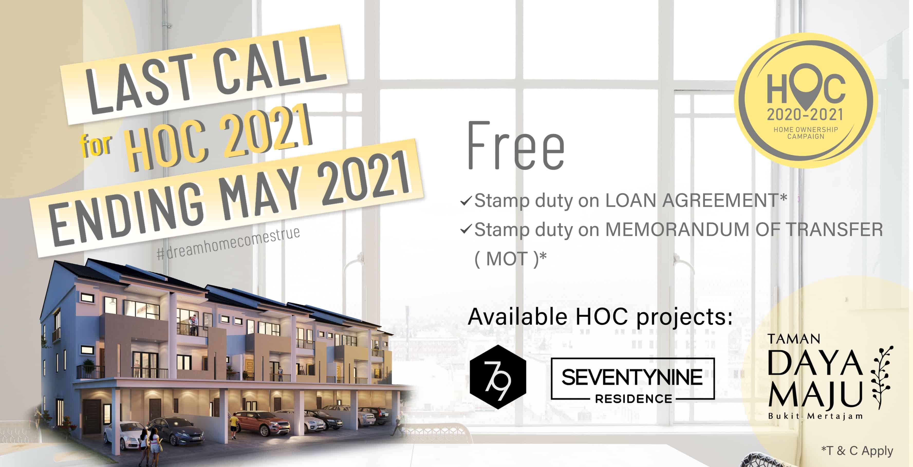 last call for hoc 2021